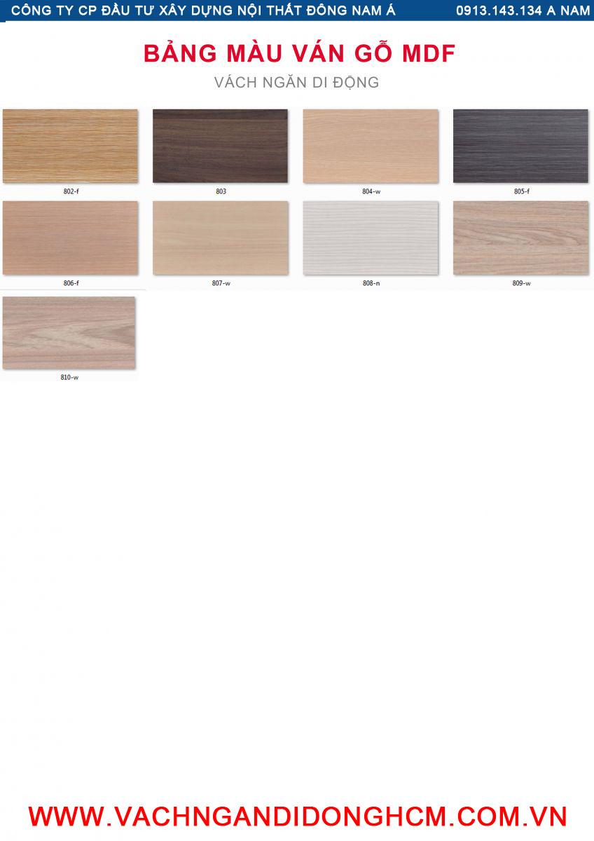 Bảng màu vân gỗ ván MDF trên vách ngăn di động của vách ngăn việt nam. số 3
